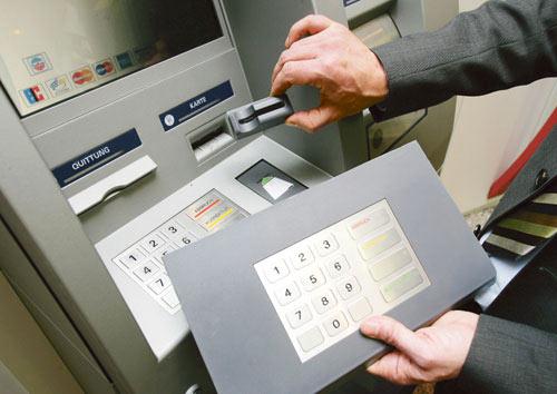 Мошенники и банковские карты