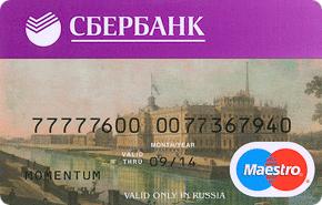 Кредитная карта Сбербанк Моментум: условия и оформление