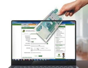 Открыть вклад в сбербанк-онлайн
