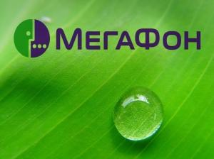 Как звонить на Мегафоне при нулевом балансе