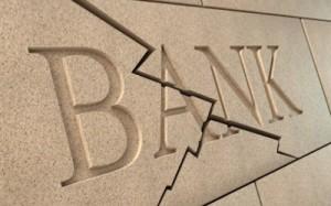 Крымские банки