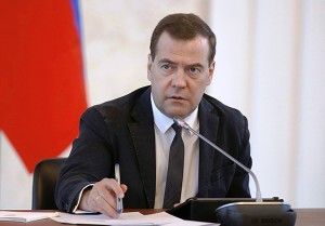 Агентство кредитных гарантий Медведев