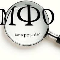 Рынок микрофинансирования растет