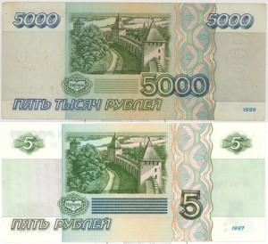 Деноминация в России в 1998 году