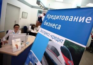 Агентство кредитных гарантий — поддержка среднему и малому предпринимательству