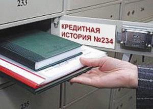 «Русский стандарт» открывает бюро микрокредитных историй