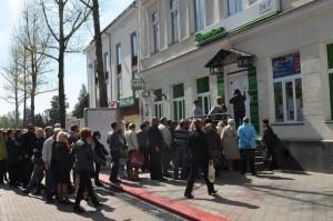 Приватбанк в Крыму