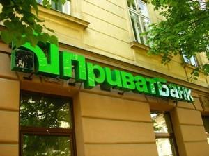 Что происходит с Приватбанко в Украине