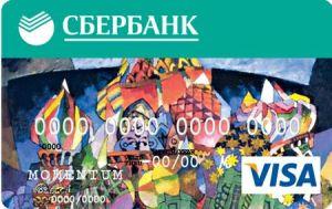 Кредитная карта Сбербанк Моментум