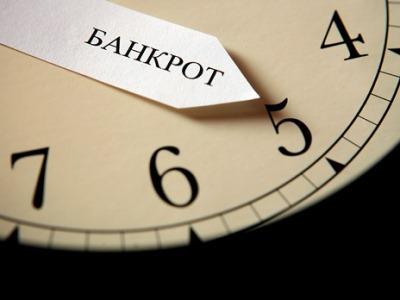 Принятие закона о банкротстве физлиц переносится