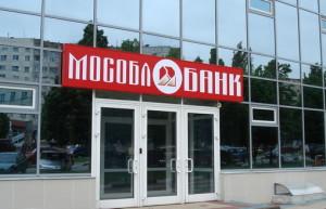 Отзыв лицензии у Мособлбанка