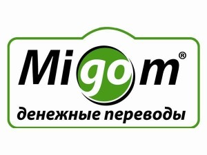 У НКО «Мигом» отозвали лицензию