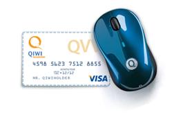 Как создать виртуальную карту Киви Visa Card