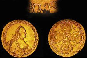 Нынешняя ценность царских монет
