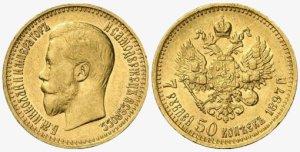 Монеты царской России от Петра I до Николая II
