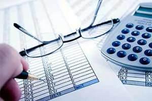 Изображение - Расчет пени по ставке рефинансирования. примеры и формулы peni-300x200
