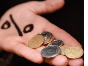 Формула для расчетов пени по ставке рефинансирования