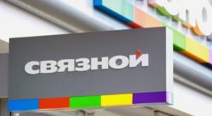 Кредитные карты «Связной банк»