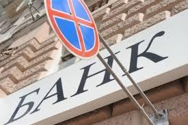 Что ожидает банковскую систему в Крыму?