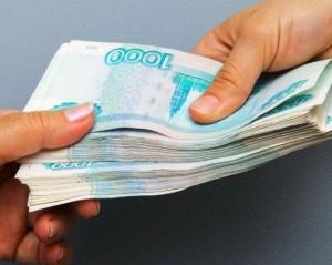 Как вернуть страхование жизни по кредиту