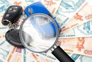 Как проверить машину на предмет залога или кредит