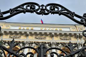 Как написать жалобу в ЦБ РФ на действия банка