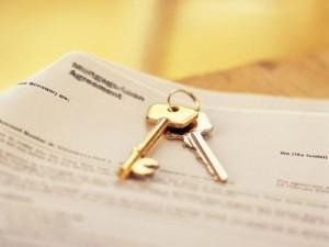 Оформление договора титульного страхования