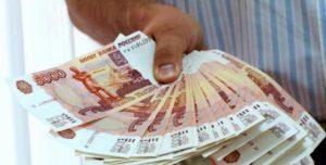 Изображение - Банки, работающие с военной ипотекой 28-300x152