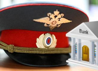 Как приобрести жилье в рамках военной ипотеки?