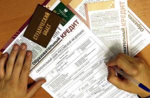 Документы для получения кредита студенту с 18 лет