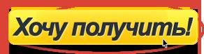 Регистрация в Копикот