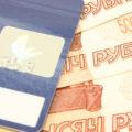 Рейтинг самых доходных банковских карт с процентами на остаток