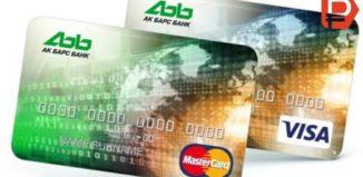 Выгодные кредитные карты АК Барс банка в 2017 году
