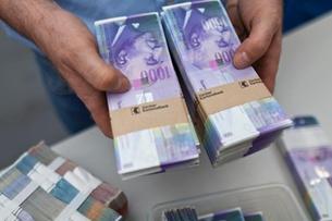 Преимущества и недостатки доходных вкладов в швейцарских франках