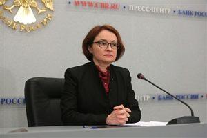 Как меняется и от чего зависит ключевая ставка ЦБ РФ
