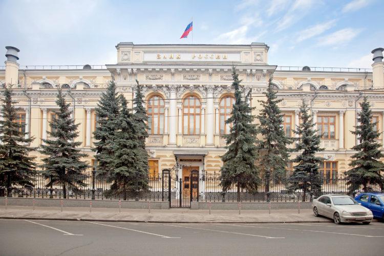 История колебаний и сегодняшний показатель ключевой ставки Центрального банка РФ
