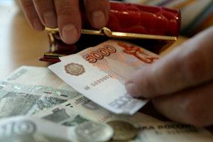 На каких российских купюрах какие города изображены