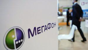 Как взять в долг на Мегафоне: звоним при нулевом балансе