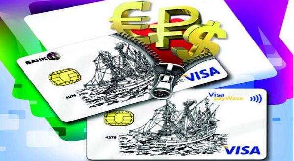 Как и где открыть мультивалютную карту: предложения банков Тинькофф, Сбербанка и других