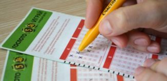 Каков налог на выигрыш в лотерею в России, по какой ставке облагаются ценные призы?