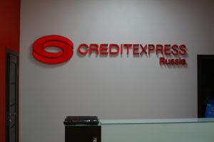 Отзывы должников об «Экспресс Кредит Финанс»