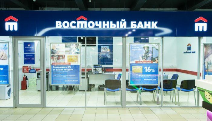 Космическая карта № 1 Восточный банк