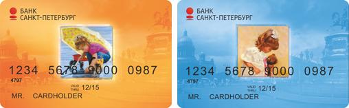 Карты «Детская» и «Дошкольная» от банка «Санкт-Петербург»