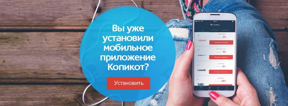 сайт kopikot