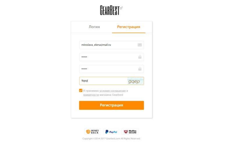 Обзор интерфейса сайта