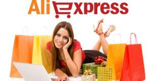 Как отслеживать заказ на Алиэкспресс