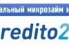 МФО Кредито24