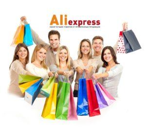 Как написать отзыв о покупке на АлиЭкспресс
