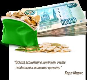 """коллекторское агентство КЭФ """"Экспресс Кредит Финанс"""""""