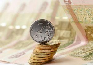 бояться ли россиянам инфляции в 2018 году